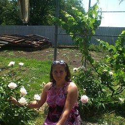 Ирина, 47 лет, Селидово