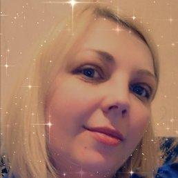 Светлана, 40 лет, Белгород