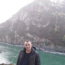 Сергеф, Алтай, 46 лет
