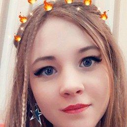Даша, 22 года, Ставрополь