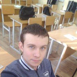 Вадим, 28 лет, Омск