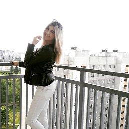 Анастасия, 26 лет, Уфа