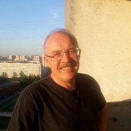 Лукьянов, 55 лет, Рощино