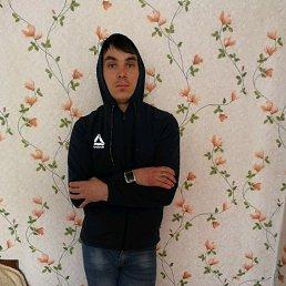 Лёха, Ульяновск, 29 лет