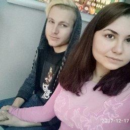 Карина, 19 лет, Одесса