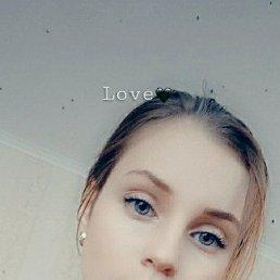 Вероника, 19 лет, Воронеж