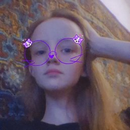 Вика, 18 лет, Кемерово