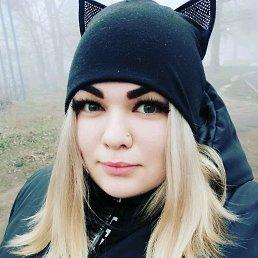 Ксения, 24 года, Марьинка