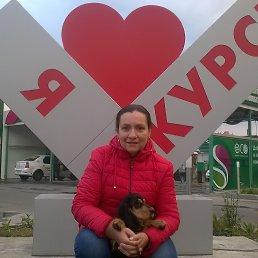 Татьяна, 41 год, Курск