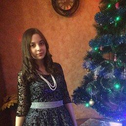 Дарья, Новосибирск, 17 лет