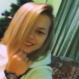 Лиана, Белгород, 27 лет