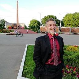 Сергей, 57 лет, Лабинск
