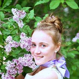 Наташа, 26 лет, Пятигорск