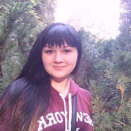 Анастасия, 24 года, Якутск