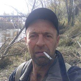 Григорий, 47 лет, Хабаровск