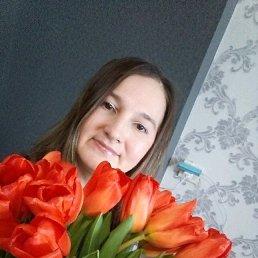 Марина, 39 лет, Ижевск
