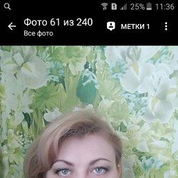 Галина, 39 лет, Красноярск