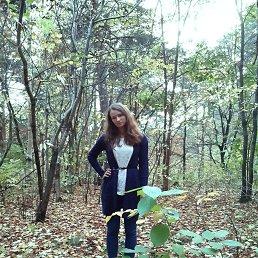 Зинаида, 20 лет, Сыктывкар