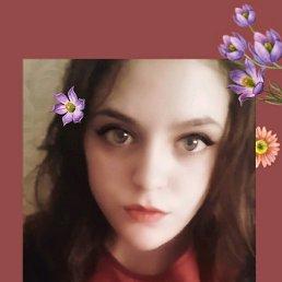 Светлана, 20 лет, Новосибирск