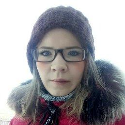 Элечка, 28 лет, Каменское