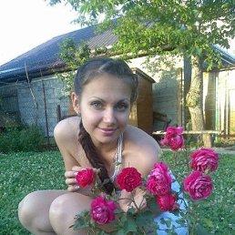 karina, 34 года, Ставрополь