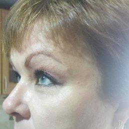 Людмила, 50 лет, Троицк