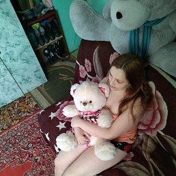 Екатерина, Оренбург, 30 лет