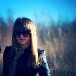Зинаида, 24 года, Кострома