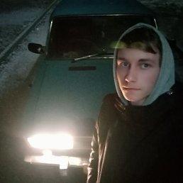 Илья, 18 лет, Ржев