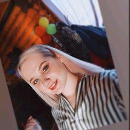 Валерия, 20 лет, Екатеринбург