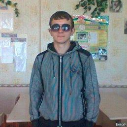 Иван, 24 года, Селидово