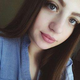 Лиза, 24 года, Красноярск