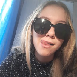 Татьяна, 17 лет, Воронеж
