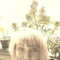 Светлана, 45 лет, Ожерелье