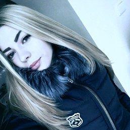 Марта, 25 лет, Екатеринбург