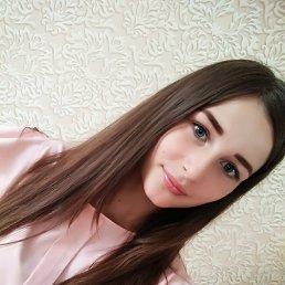 vita, 18 лет, Ивано-Франковск