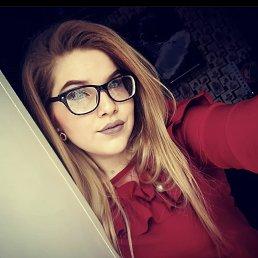 Аня, 20 лет, Санкт-Петербург