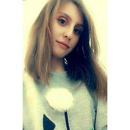 Александра, 20 лет, Донецк