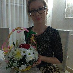 Мария, 20 лет, Димитровград