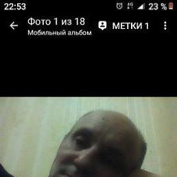 Григорий, 53 года, Пермь