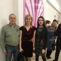 Ирина, 42 года, Тверь
