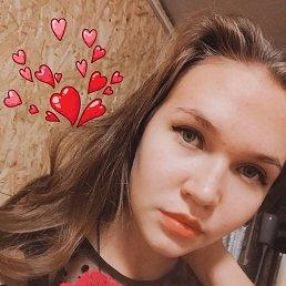 Екатерина, 18 лет, Ижевск