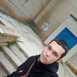 Влад, 23 года, Вышний Волочек