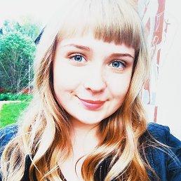 Иляна, 17 лет, Вологда