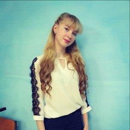 Елизавета, 16 лет, Красноярск