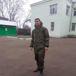 Александр, Аркадак, 33 года