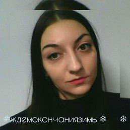 Татьяна, 32 года, Курск
