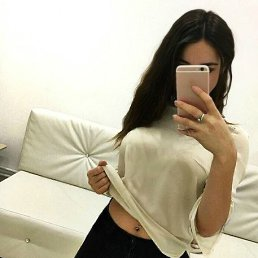 Екатерина, 20 лет, Челябинск