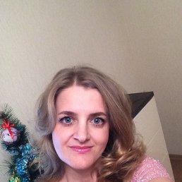 Ольга, 39 лет, Комсомольское