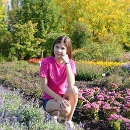 Полина, 19 лет, Казань